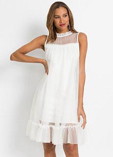 1054fab6ec3b4 Cheap Maternity Lingerie | Nursing Bras & Nightwear | bonprix