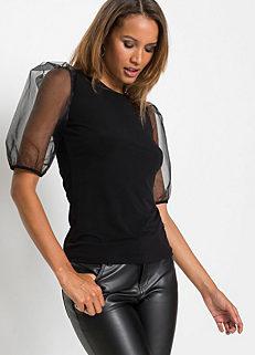 6fa80cc7f12 Shop for New In | Shorts | Womens | online at bonprix